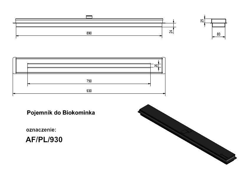 Біокамін Пальник великий - 1