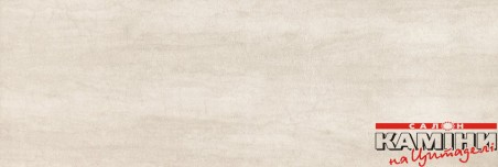 Laminam pietra di savoia avorio